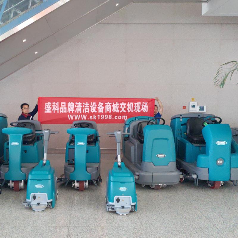 河东机场洗地机