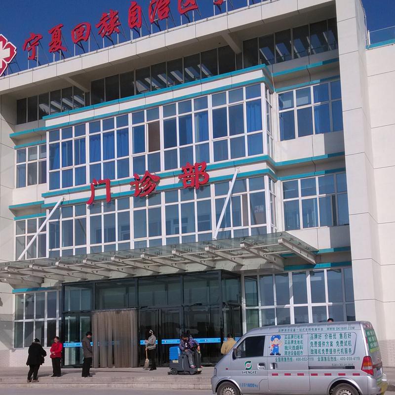 宁安医院洗地机
