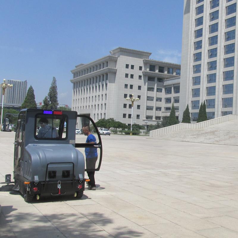 中房行政中心扫地机