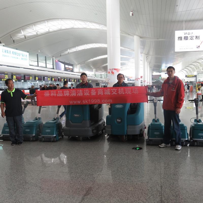 银川机场洗地机