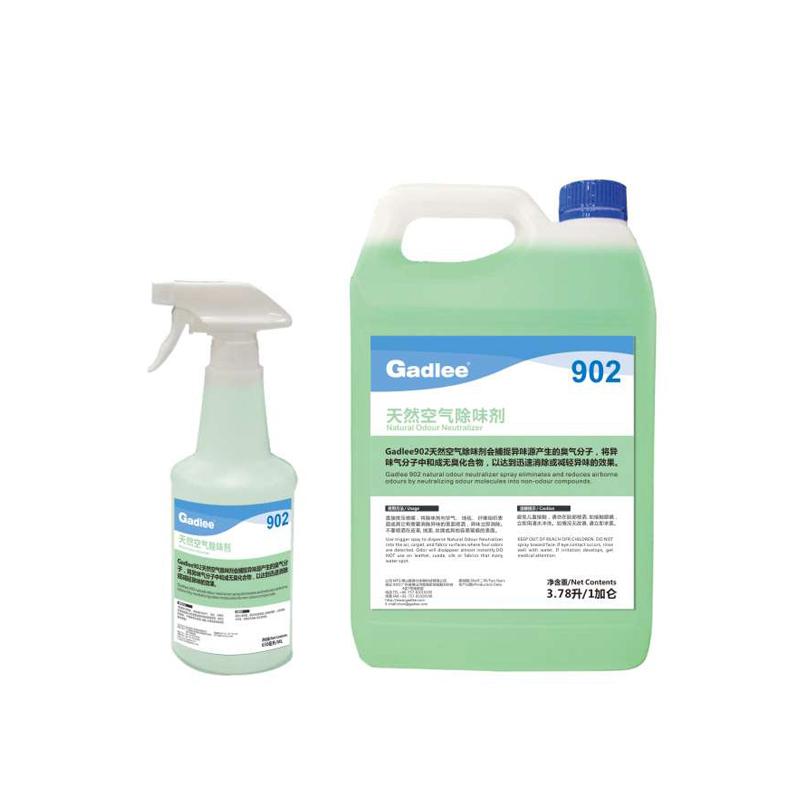 902天然空气除味剂