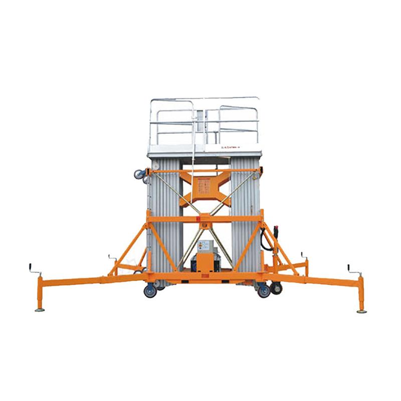 四桅柱式高空作业平台
