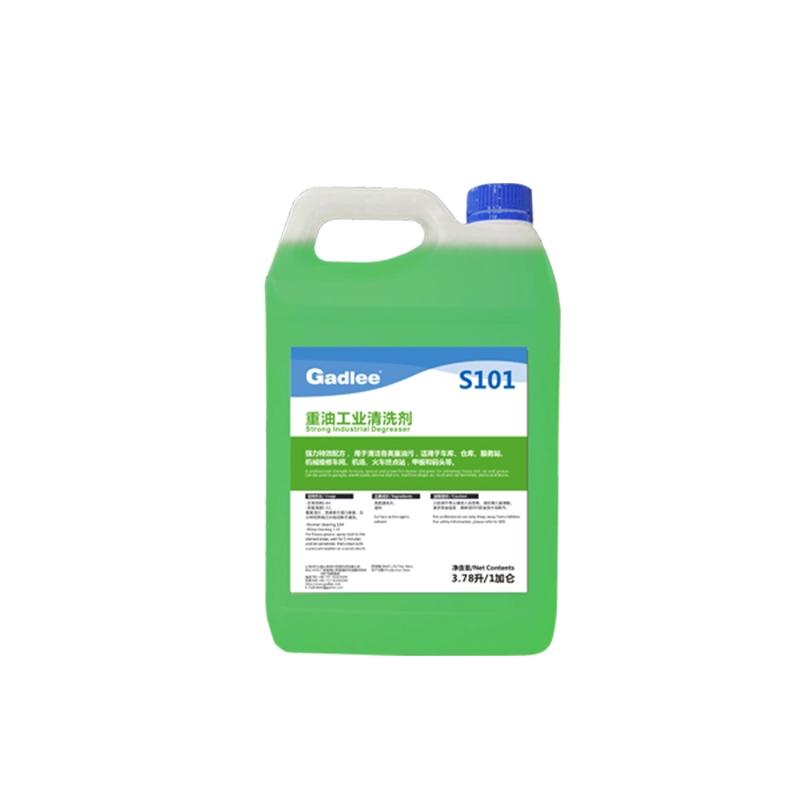 S101重油工业清洗剂