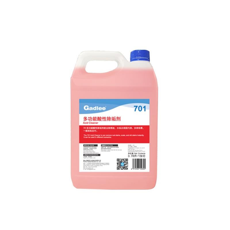 701多功能酸性除垢剂
