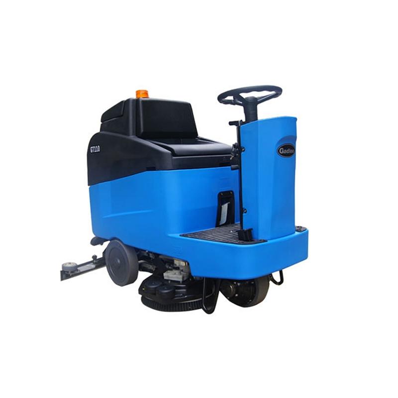 Gadlee GT110驾驶式洗地机(节能型)