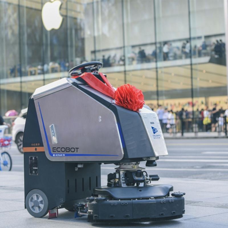 室内外通用多功能清洁机器人